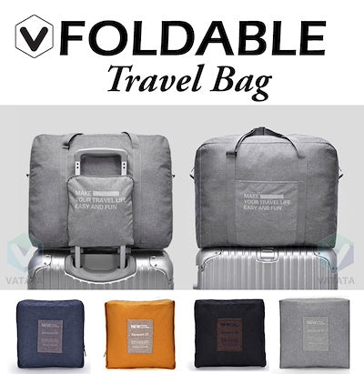 Foldable Travel Bag (Terracotta)