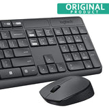 Logitech MK235 Wireless keyboard and mouse combo Durable. Simple. Wireless - Export Set