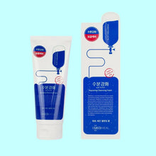 Load image into Gallery viewer, Mediheal N.M.F Aquaring Cleansing Foam