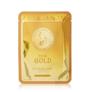 ELIZAVECCA 24K Gold Water Dew Mask