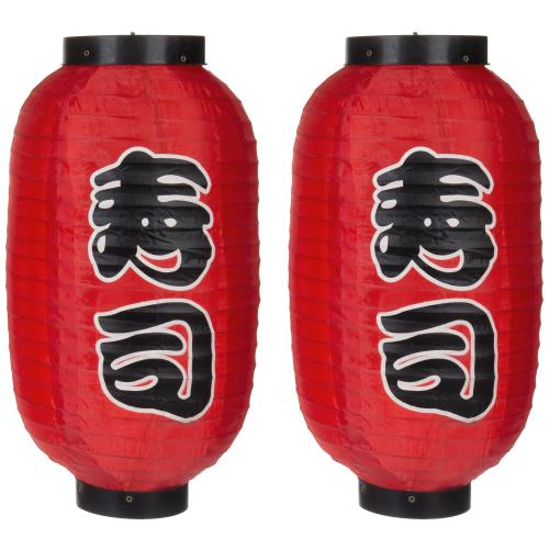 Traditional Japanese Style Red Lanterns, Set of 2