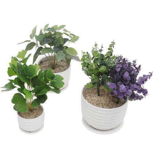 White Round Modern Ceramic Flower Pots, Set of 3 - MyGift