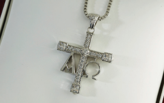 Alpha Omega Cross Pendant