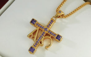 Alpha Omega Cross (Yellow Gold)