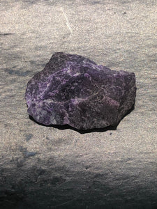 Sugilite ~ Soothing healing, psychic ability, powerful dreaming & psychic protection (4)