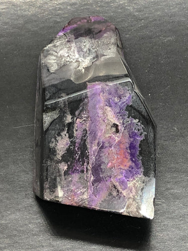 Sugilite ~ Soothing healing, psychic ability, powerful dreaming & psychic protection (1)