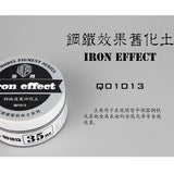 GUNDAM WEATHERING TOOLS IRON EFFECT 35ML