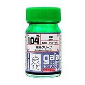 GAIA PAINT 104 FLUORESCENT GREEN 15ml