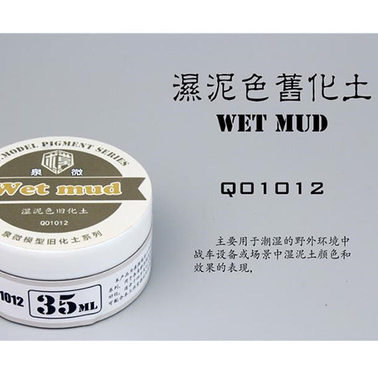 GUNDAM WEATHERING TOOLS WET MUD 35ML