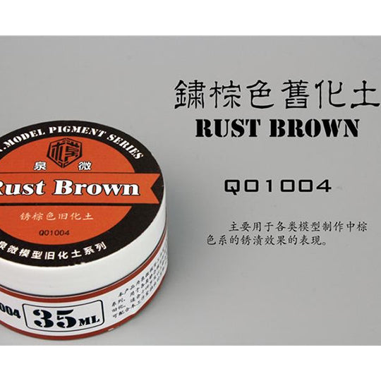 GUNDAM WEATHERING TOOLS RUST BROWN 35ML