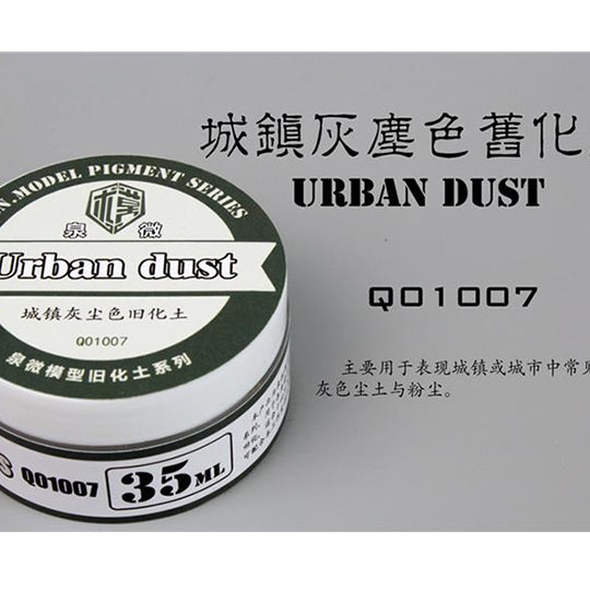 GUNDAM WEATHERING TOOLS URBAN DUST 35ML