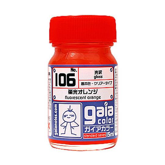 GAIA PAINT 106 FLUORESCENT ORANGE 15ml