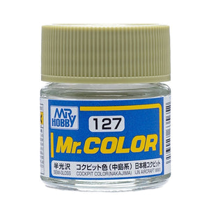 MR.COLOR 127 COCKPIT COLOR NAKAJIMA (SEMI GLOSS) 10ML