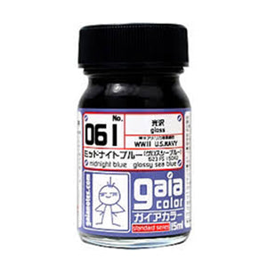 GAIA PAINT 061 MIDNIGHT BLUE 15ml