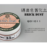 GUNDAM WEATHERING TOOLS BRICK DUST 35ML