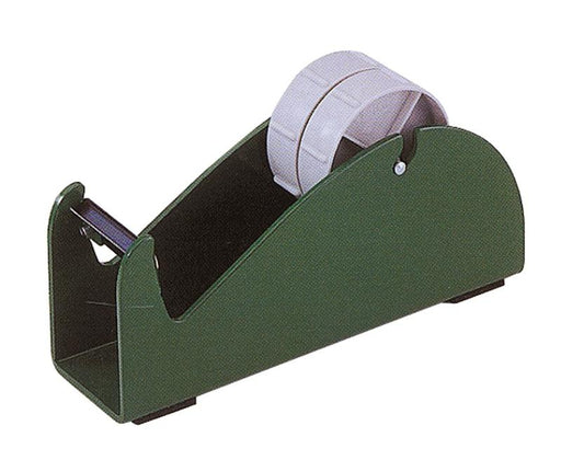 Heavy Duty Dual Tabletop Tape Dispenser