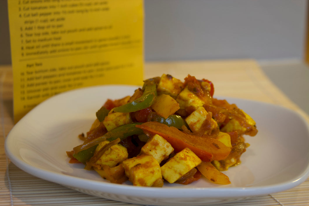 Bell Pepper & Paneer/Tofu Sabji spice packet