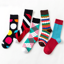 Load image into Gallery viewer, Geometry Style Fashion Funny Cotton Winter Fall Unisex Short Socks Sox-BelleChloe-o1o.store