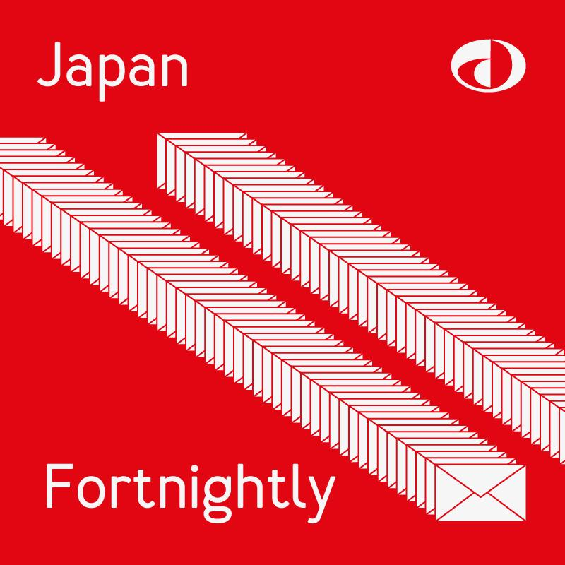 Japan - Fortnightly Subscription