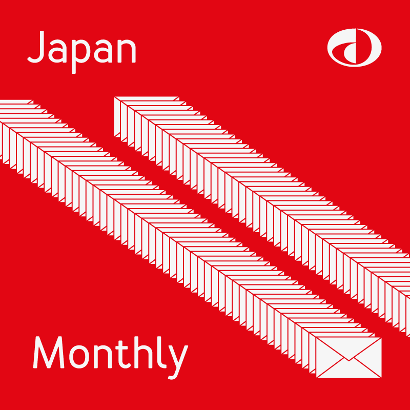 In My Mug | Japanese Monthly Rolling PayPal Subscription | Hasbean.co.uk
