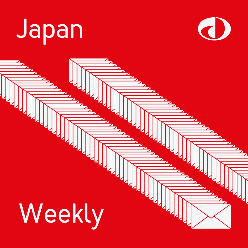 In My Mug | Japanese Weekly Rolling PayPal Subscription | Hasbean.co.uk