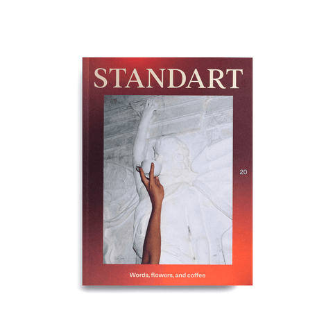 Standart Issue 20 | Hasbean.co.uk
