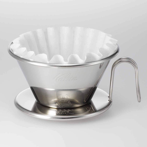 Kalita Wave Tsubame Stainless Steel Dripper - 185 (WDS-185) | Hasbean.co.uk
