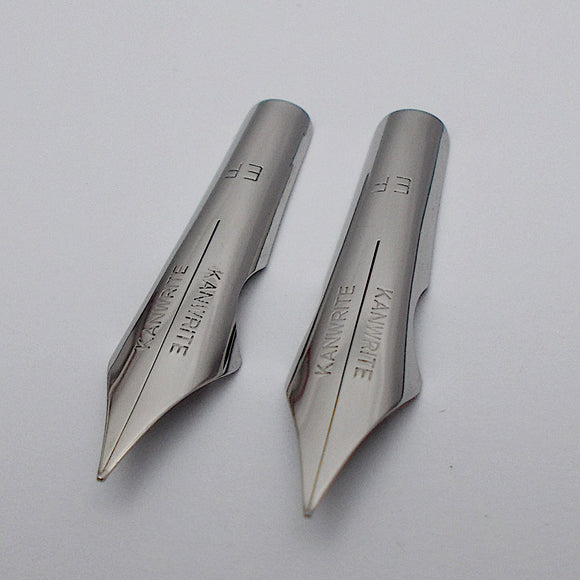 Set of 2 Kanwrite No.6 35mm Ultra Flex Ex. Fine (EF) Fountain Pen Nibs - SSF