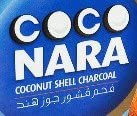 120 Pieces Coco Nara Charcoal Natural Coconut Hookah Shisha Coal Coconara