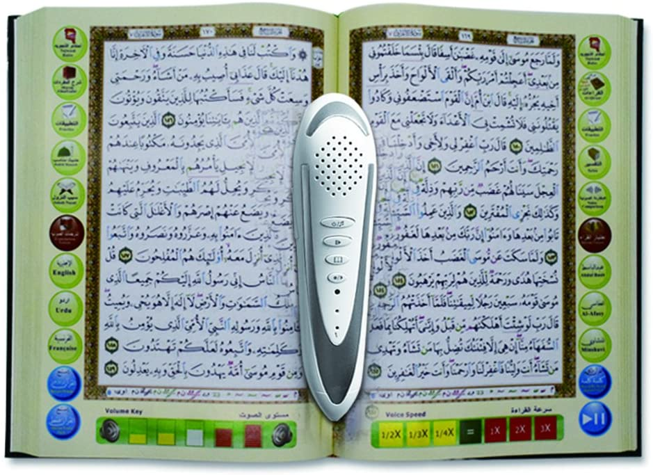 Quran Reading Pen- EQuan Islamic Smart Electronic Talking