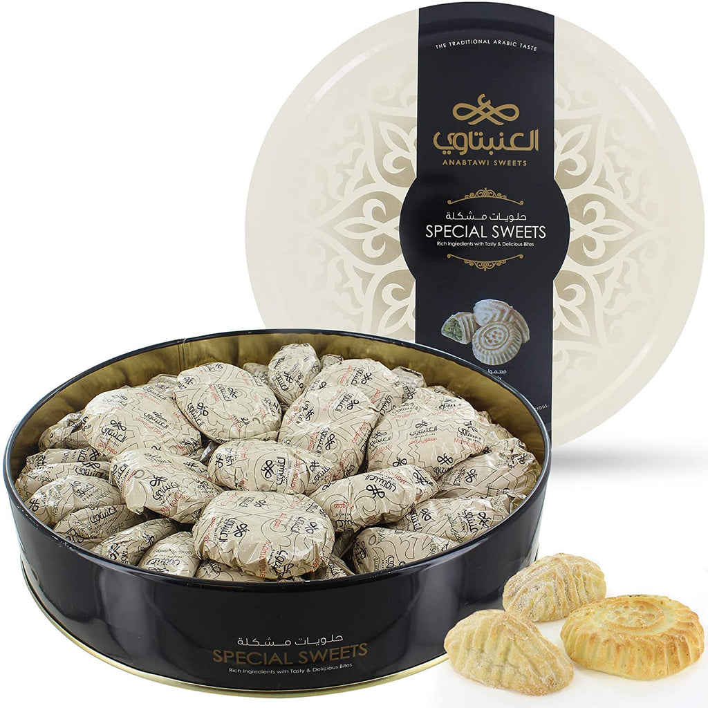 Maamoul Mix - Dates, Walnuts, Pistachio - Authentic Middle East Sweets - Elegant Gift Box Tin