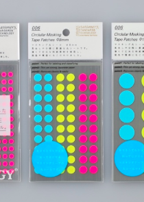 Stalogy Dot Stickers 006 Circular 8mm Neon - 11:11 Supply