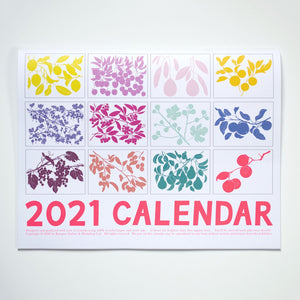 2021 Colorful Fruit Wall Calendar - 11:11 Supply