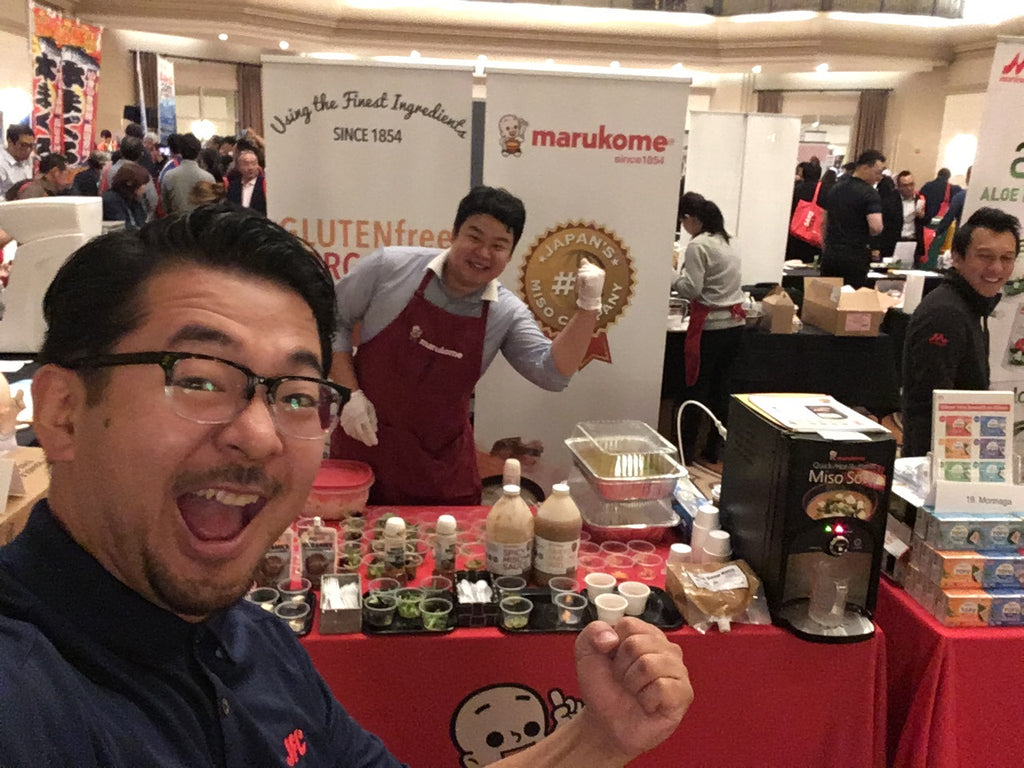 End Result : JFC Baltimore Sake Expo & Food Show 2019