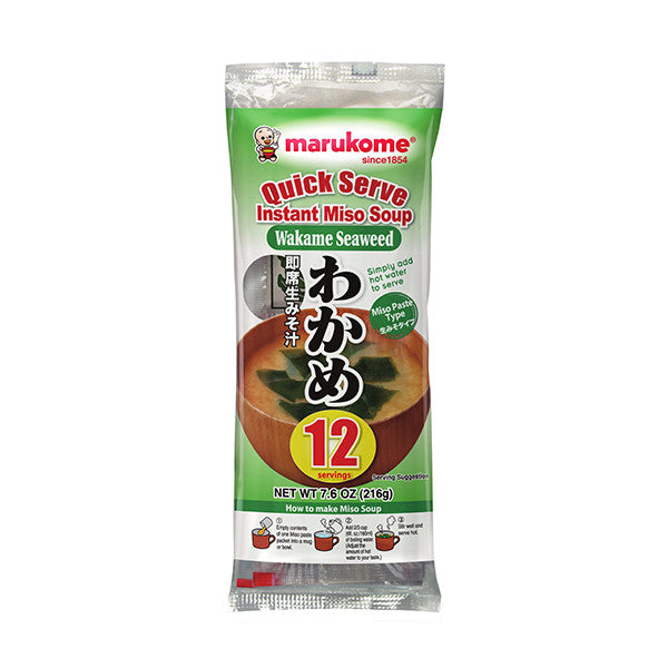 12 Pack Quick Serve Wakame Seaweed Miso Soup