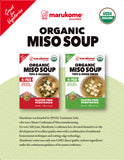 Organic 4 Pack Green Onion Instant Miso - 3 bags