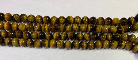 7mm Tiger Eye Beads