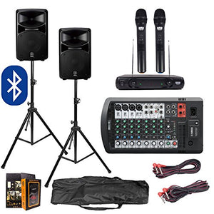 Yamaha Package Bundle - Stagepas 600BT Bluetooth Portable PA System with Speakers Stands, EMB EBM10W Dual VHF Wireless Microphone System, and Gravity Mobile Bracket
