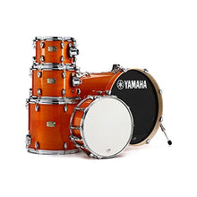 "Yamaha Stage Custom Birch Acoustic Shell Pack 5-piece Drum Kit with with 22"" Kick, 16"" Floor Tom, 12"" and 10"" Rack Toms and 14"" Snare Package - Honey Amber"