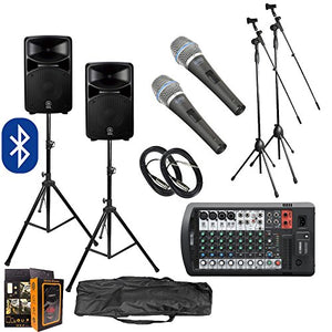Yamaha Package Bundle - Stagepas 600BT Bluetooth Portable PA System with Microphones, Speaker Stand, Microphone Stand, and Gravity Mobile Bracket