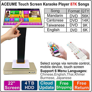 4TB HDD 87K,國語+粵語+台語,觸摸屏,卡拉OK 播放器,云下載 22''TSR Touch Screen Karaoke Player, Cloud Download,4TB,87K Mandarin,Taiwanese,Cantonese Songs