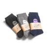 Ghostly Logo Socks - 3 Pack - International