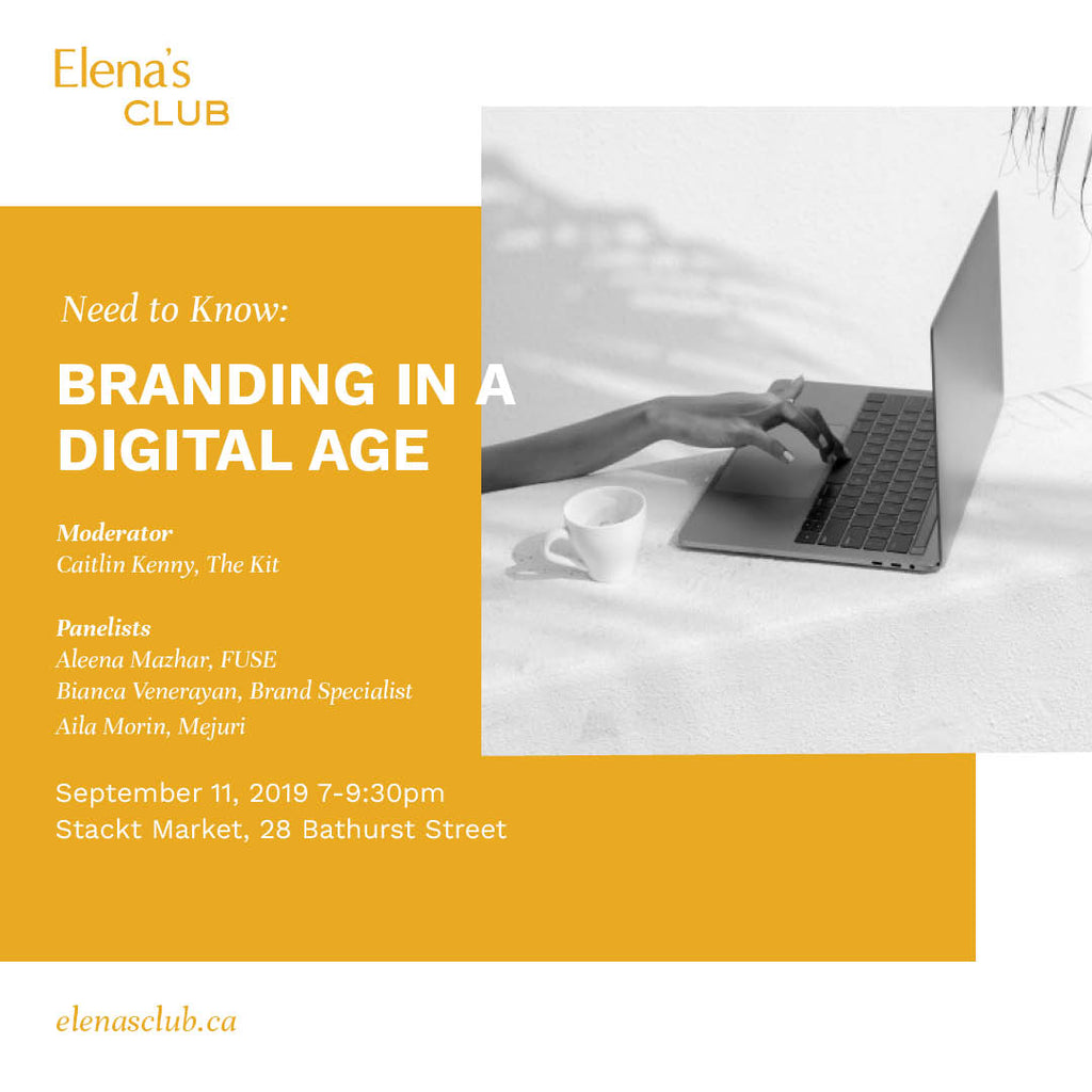 Need to Know: Branding In A Digital Age
