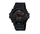 Casio Men's G-Shock Military Concept Black Digital Watch