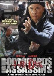 """Bodyguards And Assassins"" a.k.a. (Shi Yue Wei Cheng) (2009)"