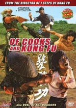 """Of Cooks And Kung Fu"" (1979) a.k.a. (Duel Of The Dragon Fists Of Vengeance)"