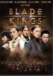 """The Twins Effect 2"" a.k.a. (Blade Of Kings) (2004)"