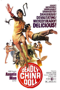 """Deadly China Doll"" a.k.a. (The Opium Trail)  (1973)"