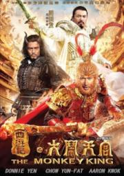 """The Monkey King"" a.k.a. (The Monkey King: The Legend Begins) (2014)"