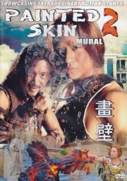 """Mural"" a.k.a. (Painted Skin 2) (2011)"
